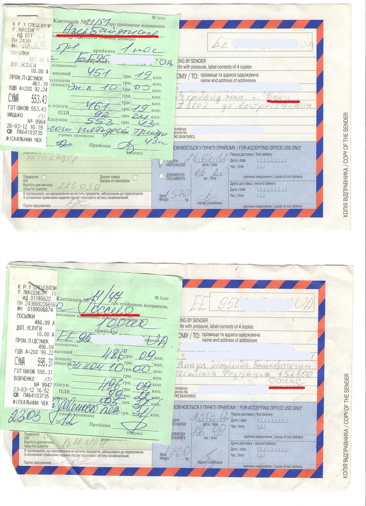Заказать лимузин на выпускной в москве недорого